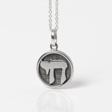 silver chai pendant